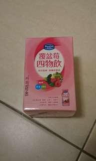 覆盆莓四物飲