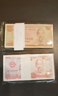 Vietnam dong 200 & 500