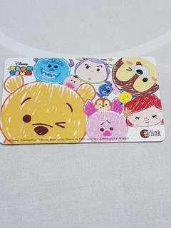 💜Tsum Tsum BN Ezlink Card💜                             💖Mint with $7 Stored Value💖                                                                  💙 includes mailing💙                                             💖  Shiny Surface💖