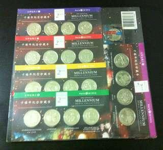 Singapore 2000 - 1 set Millennium medal / token - S$21