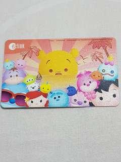 💜Tsum Tsum BN Ezlink Card💜                             💖Mint with $5 Stored Value💖                                                                  💙 includes mailing💙                                             💖  Shiny Surface💖
