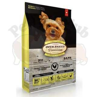 Oven-Baked Chicken dog food (Small Bite) 成犬北美去骨走地雞配方 (細粒) 12.5lb