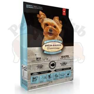 Oven-Baked 4Fish dog food(Small Bite) 4種魚配方(細粒) 12.5lb