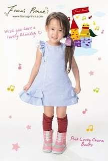 Fiona's Prince 連身裙(1-2years old)