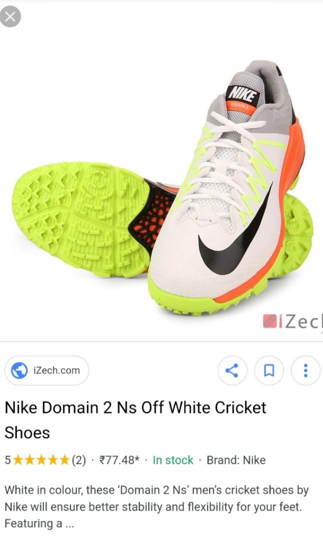 best website 16d2f 00b50 BNIB Nike Domain 2 golf, cricket trainers! Clearance!, Sport