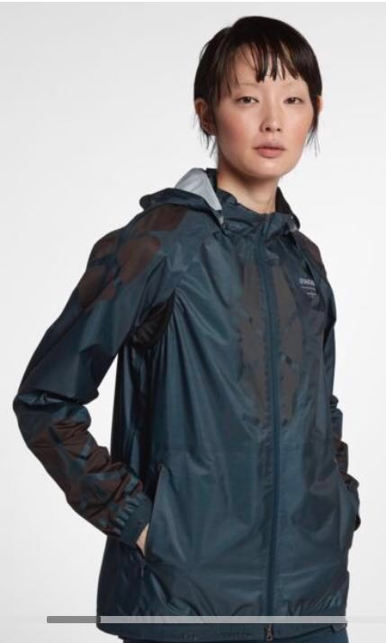 dbd7189763 Brand New Nike Gyakusou Hooded Jacket   Windbreaker