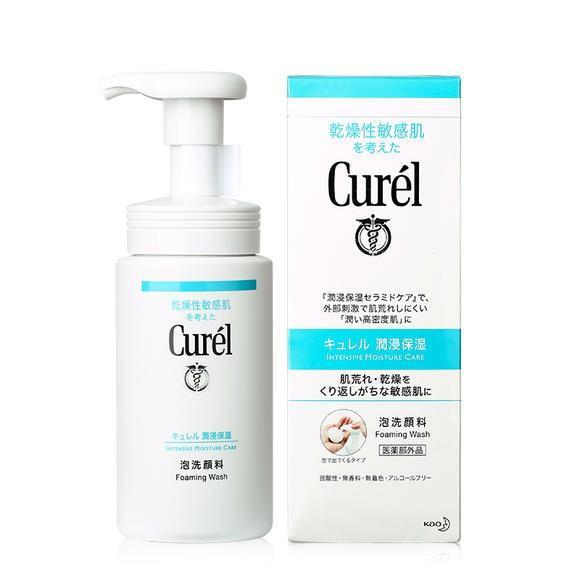 Curel泡沫潔面 150ml