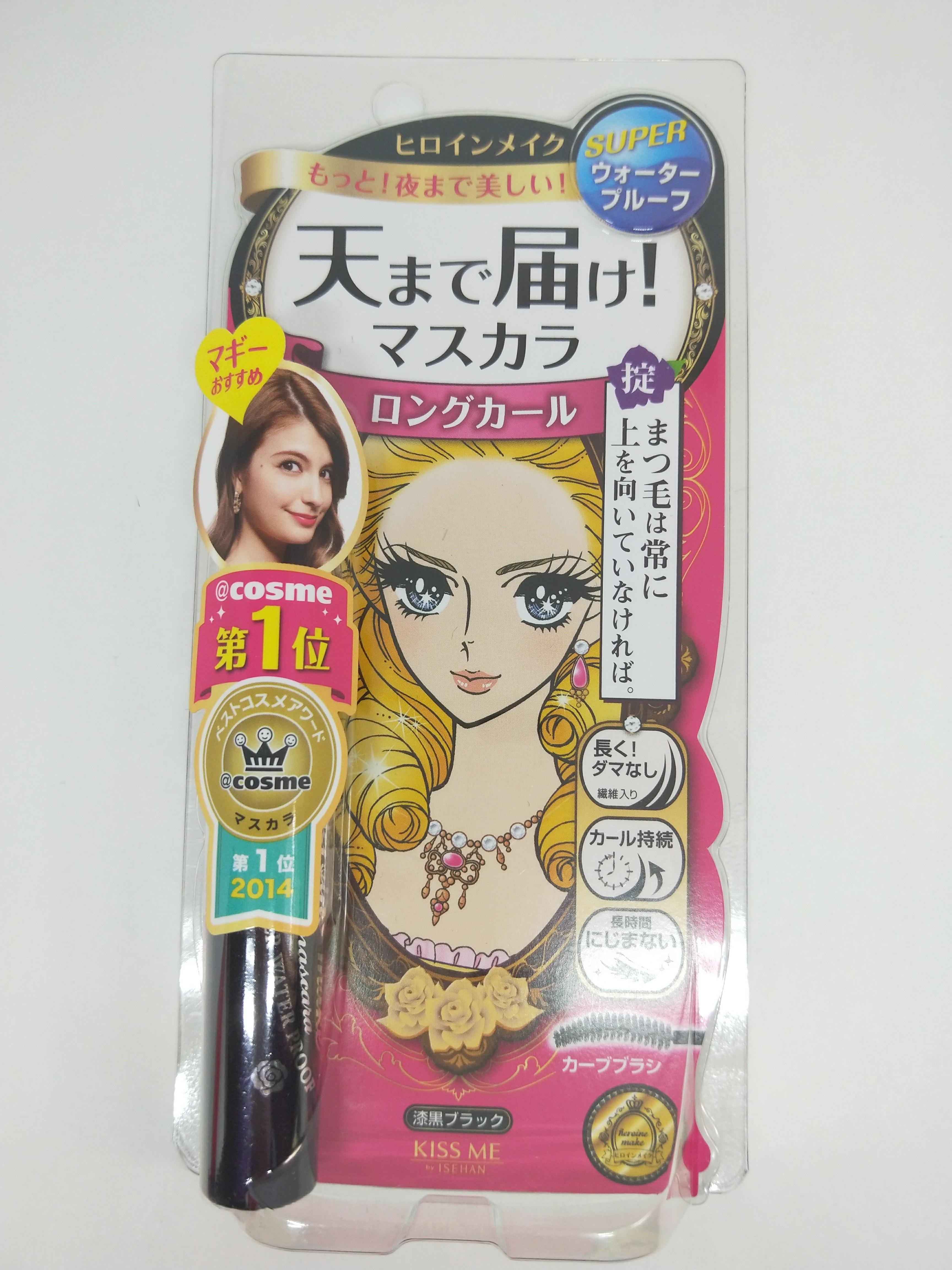 Isehan KISS ME Heroine Make Long & Curl Black Mascara 6g Waterproof Japan Beauty