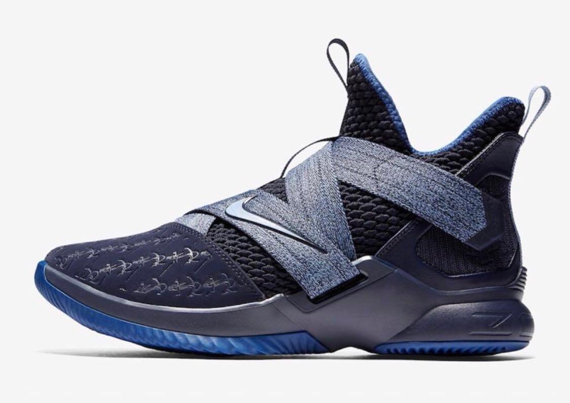 ccb53ffadbd3 NEW Nike LeBron Soldier 12