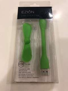 BN Ezion USB Stick Fan