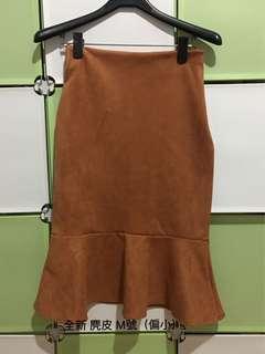 🚚 麂皮魚尾裙
