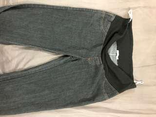 Maternity pants Mothercare