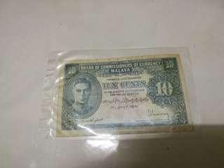 Vintage sepuluh sen kertas