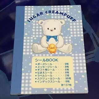Sugar Cream Puff Sticker Book 貼紙