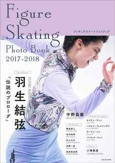 羽生結弦 Figure Skating Photo Book 2017-2018