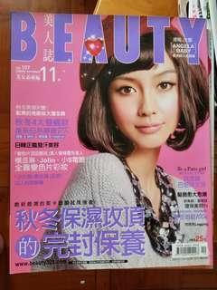 美人誌Beauty 雜誌 Angelababy 封面