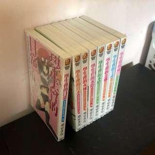角川輕小說 碧陽學員學生會默示錄 全新未開