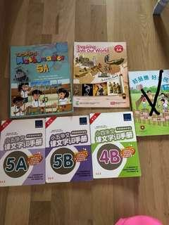 P4 and P5 textbook for sale