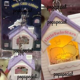 Little Twin Stars House Mini LED Light KeyChain
