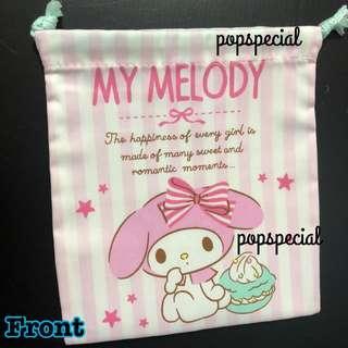 My Melody Pink Ribbon Drawstring Pouch
