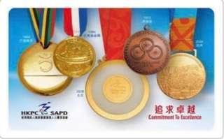 香港殘疾人奧委會暨傷殘人士體育協會 40周年 「延續傳奇 追求卓越 」紀念版八達通卡