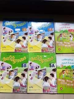 🚚 Tamil text books