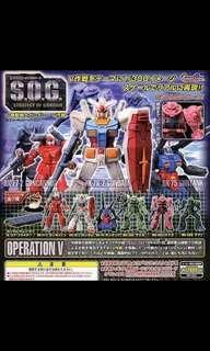 高達 Gundam SOG V作戰渣古鐳射坦克可動扭蛋一套Oart 1