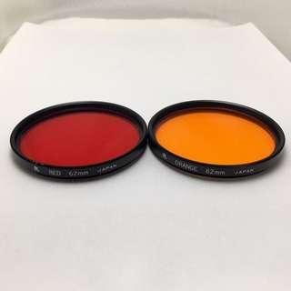 PL 62mm RED and Orange( for black and white photography) Made in Japan
