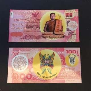 MONEY FETCHING 100 LUCKY NOTE