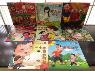 P2 Chinese Story Textbook
