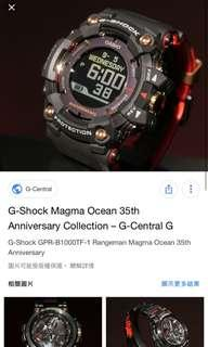 GPR-B1000TF-1JR CASIO G SHOCK 35th 周年限量 罕有 全套有牌