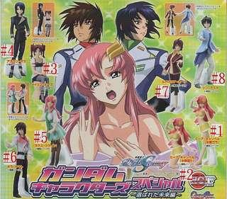 Gundam Seed destiny高達人物特別號未來篇7款大特價40元