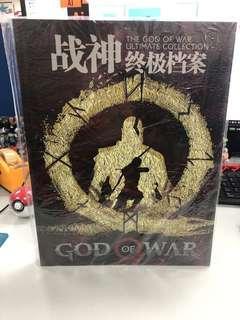 PS4 戰神 god of war 攻略 終極檔案
