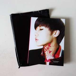 KPOP - Kim Sung Gyu (Infinite) - Vol. 1 Another Me