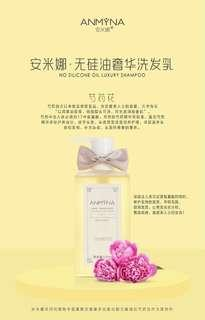 Anmyna Non Silicone-Free Shampoo 520ml