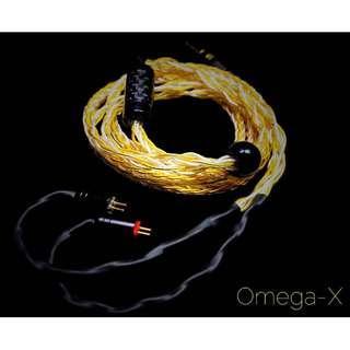 STE Audio OMEGA-X
