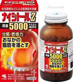 🔥小林製藥 中藥 腹部減肥 💥排油加強錠 升級強效Z錠 315錠