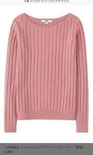 U.P$39UNIQLO Cashmere Ribbed Sweater M