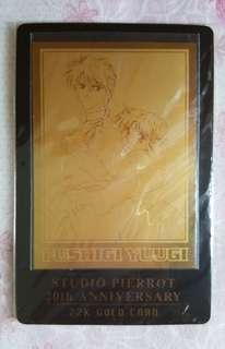 不思議遊戲 ~ Studio Pierrot 20週年22K金咭