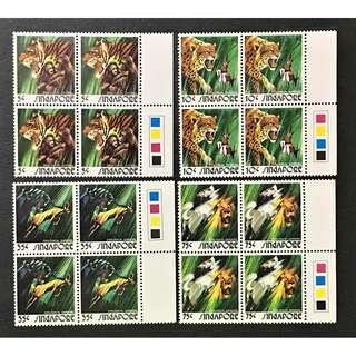 Singapore 1973 Animals full set of 4 MnH Block of 4