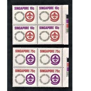 Singapore 1974 Scout full set block of 4 MnH. Tone