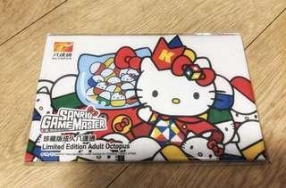 Sanrio Game Master 珍藏版八達通 - Hello Kitty