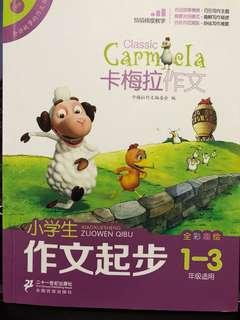 Chinese Compo Reference book for P3 and above