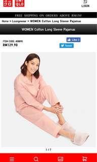 Uniqlo lounge wear/pajamas