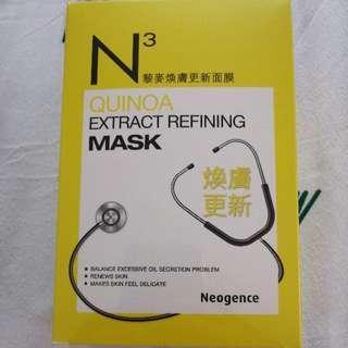 Neogence Extract Refining Mask