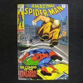 amazing Spider-Man #81 (1970) Key! 1st appearance of Kangaroo - Stan Lee story - Marvel Comics / Silver Age