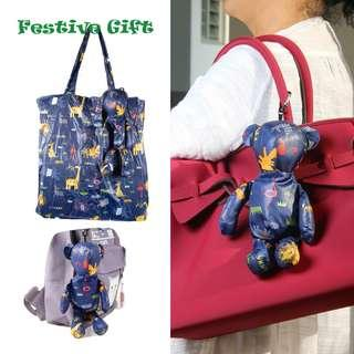 🚚 Festive Gift Suggestion: Foldable Shopping Bag in Bear (Animals)