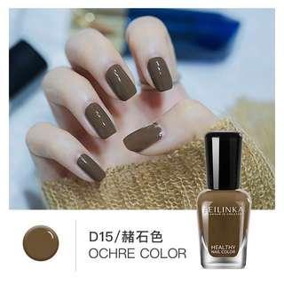 Nail Polish (20+ colour available )