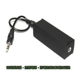 包郵 濾波器 3.5mm 汽車音響 共地抗干擾隔離器 信號噪音濾波器消除器變壓器