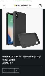 🚚 全新犀牛盾iPhone xs max